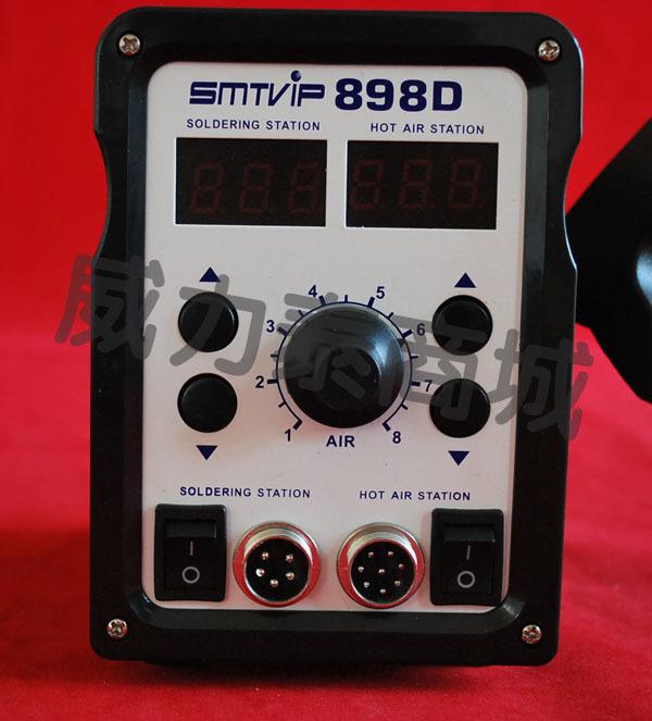 smtvip热风枪/双数显烙铁风枪焊台898d