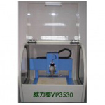 pcb线路板雕刻机/VIP3530/威力泰电路板雕刻机/研发型线路板雕刻机/PCB电路板雕刻机